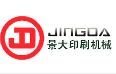 Ruian Jingda Printing Machinery Co., Ltd.